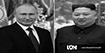 Kim Jong Un viaja a Rusia para reavivar una vieja amistad