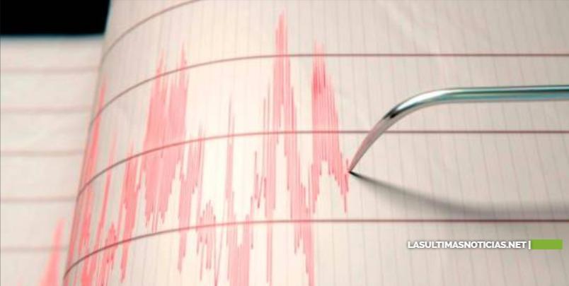 Fuerte sismo de 7.7 obligó a evacuar edificios en La Habana , Cuba .