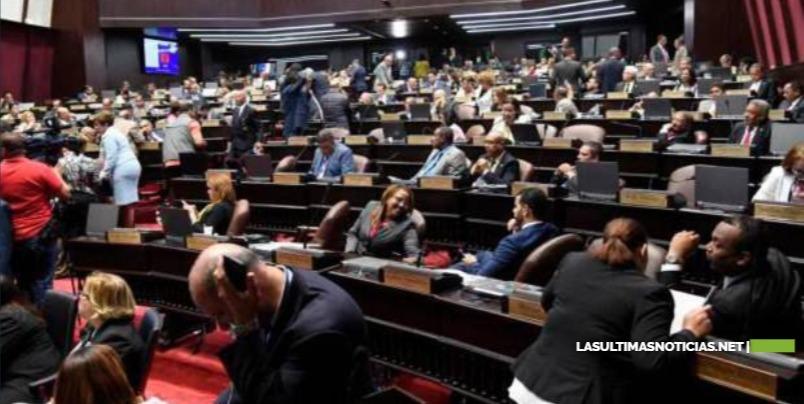 Diputados aprueban el presupuesto complementario en primera lectura