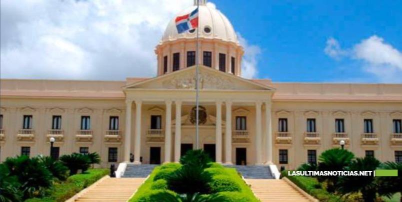 Gobierno prohíbe a entidades estatales comprar bonos navideños