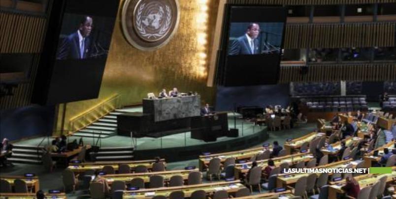 Siete países pierden su derecho a voto en la ONU por sus deudas con la organización
